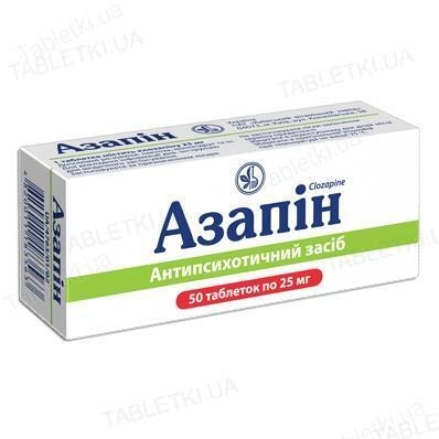 Азапин таблетки по 25 мг №50 (10х5)