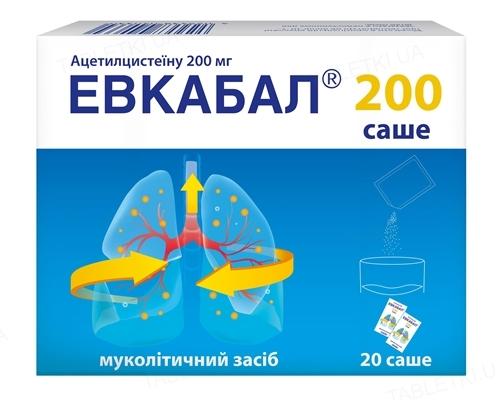 Эвкабал 200 саше порошок д/ор. р-ра 200 мг/3 г №20 в саше