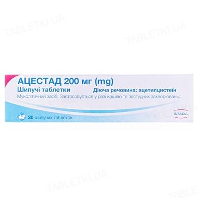 Ацестад таблетки шип. по 200 мг №20 в тубах