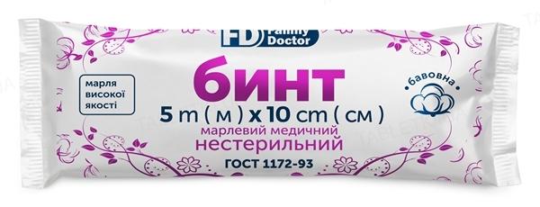 Бинт марлевый медицинский FD Family Doctor нестерильный 5 м х 10 см, из марли типа 17