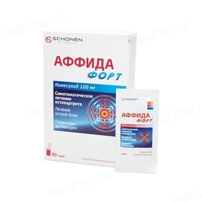 Аффида форт-німесулід гранули д/ор. сусп. 100 мг/2 г по 2 г №1 у саше