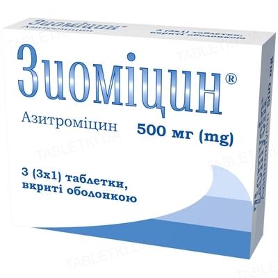 Зиомицин таблетки, п/о по 500 мг №3