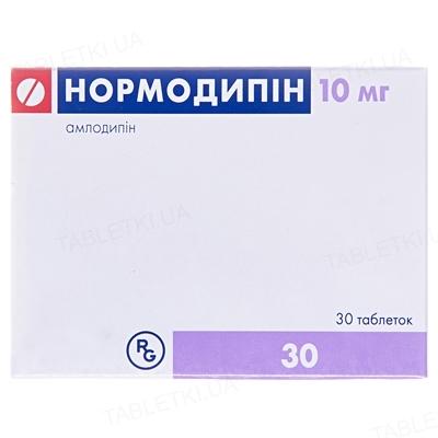Нормодипин таблетки по 10 мг №30 (10х3)