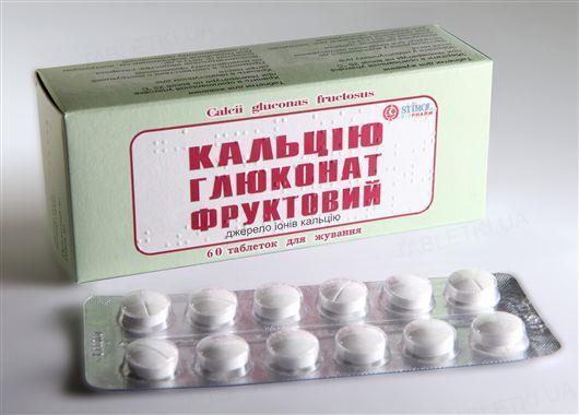 Кальция глюконат фруктовый таблетки д/жев. по 500 мг №60 (12х5)