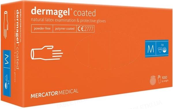 Перчатки смотровые Mercator Medical Dermagel Coated латексные неопудренные, размер М, нестерильные