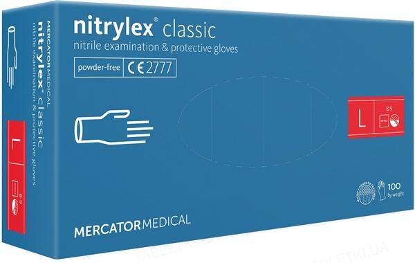 Перчатки смотровые Mercator Medical Nitrylex Classic нитриловые неопудреные, размер L, нестерильные