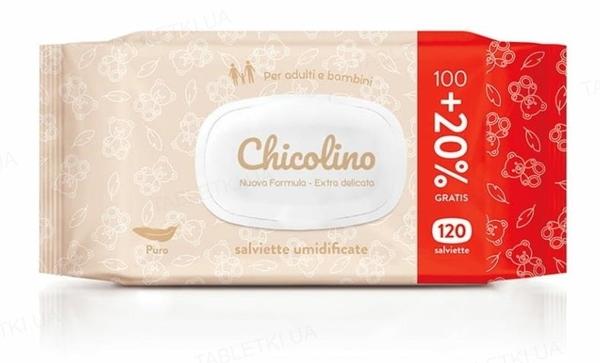 Салфетки влажные Chicolino Puro, 120 штук