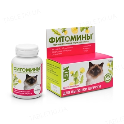 Фітоміни для виведення шерсті для котів старше 8 місяців, 100 таблетки