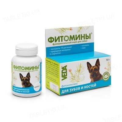 Фитомины для зубов и костей собак, 100 таблеток