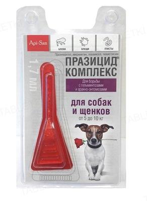 Празицид комплекс для собак и щенков от 5 до 10 кг, 1 пипетка по 1,7 мл
