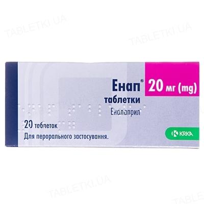 Энап таблетки по 20 мг №20 (10х2)