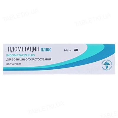Индометацин плюс мазь по 40 г в тубах