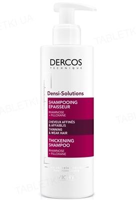 Шампунь Vichy Dercos Densi-Solution для восстановления густоты и объема для ослабленных волос, 250мл