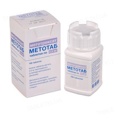 Метотаб таблетки по 2.5 мг №100 во флак.