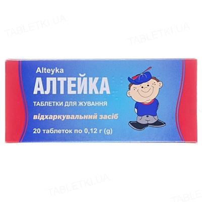 Алтейка таблетки д/жев. по 0.12 г №20 (10х2)