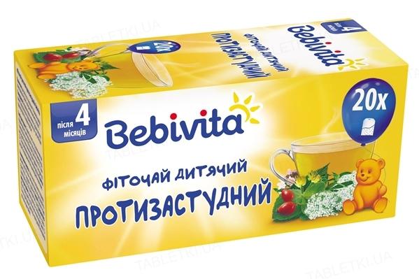Фиточай детский Bebivita противопростудный, 20 фильтр-пакетов по 1,5 г