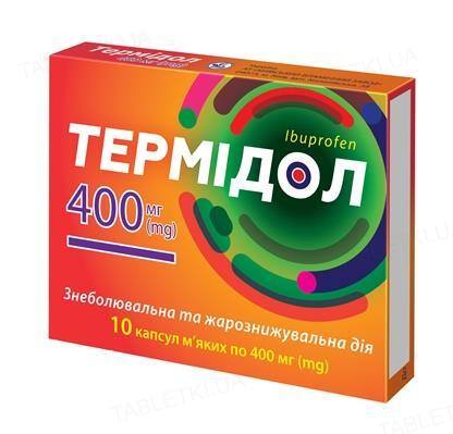 Термидол капсулы мягк. по 400 мг №10