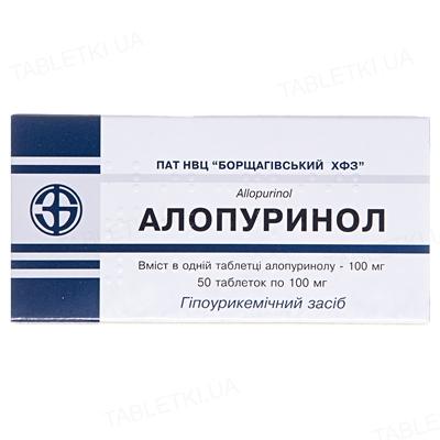 Аллопуринол таблетки по 100 мг №50 (10х5)