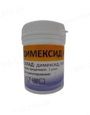 Димексид (ДЛЯ ЖИВОТНЫХ) мазь, 50 г