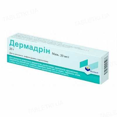 Дермадрин мазь 20 мг/г по 20 г в тубах