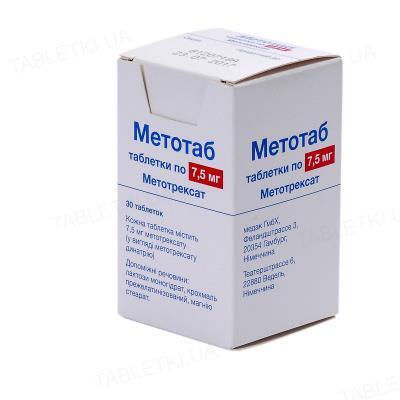 Метотаб таблетки по 7.5 мг №30 во флак.
