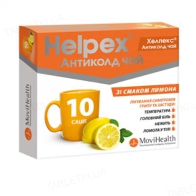 Хелпекс антиколд чай порошок д/ор. р-ра со вкус. лимон. по 4 г №10 в саше