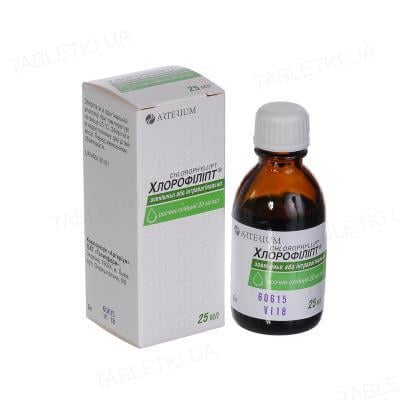 Хлорофиллипт раствор масл. 20 мг/мл по 25 мл во флак.