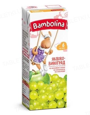 Сік Bambolina Яблуко-виноград, 200 мл