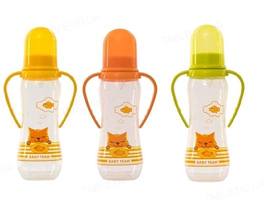 Бутылочка для кормления Baby Team 1411 с силиконовой соской от 0 месяцев, 250 мл