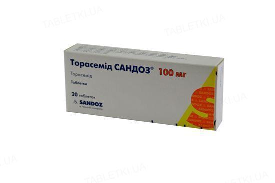 Торасемид Сандоз таблетки по 100 мг №20 (10х2)