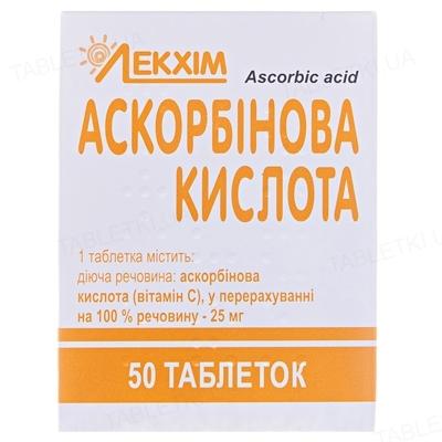 Аскорбиновая кислота таблетки по 25 мг №50 в конт.