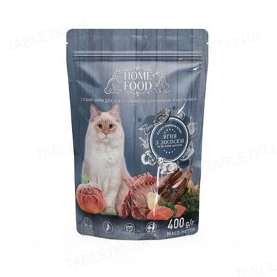 Корм сухой для котов Home Food с чувствительным пищеварением, с ягненком, лососем и запеченым яблоком, 400 г