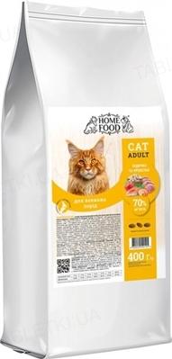 Корм сухой Home Food для котов крупных пород с индейкой и креветками, 400 г