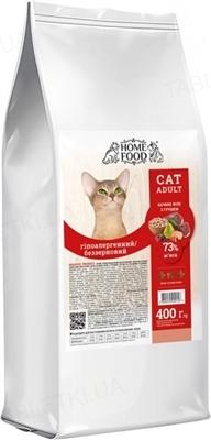 Корм сухой беззерновой Home Food для котов, утиное филе с нутом, грушей и лесными ягодами, 400 г
