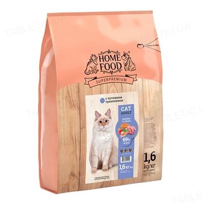 Корм сухой для котов Home Food с чувствительным пищеварением, с ягненком, лососем и запеченым яблоком, 1,6 кг