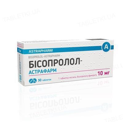 Бисопролол-Астрафарм таблетки по 10 мг №30 (10х3)