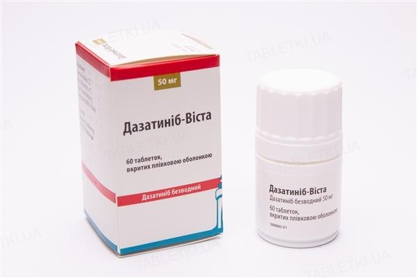 Дазатиниб-Виста таблетки, п/плен. обол. по 50 мг №60 во флак. полиэт.