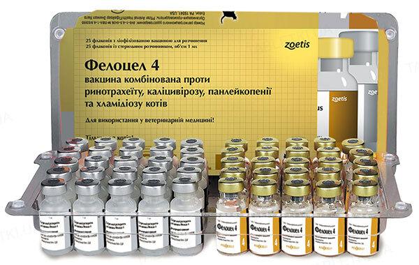 Вакцина Фелоцел CVR + хламидиоз для кошек, 1 доза 25 штук в уп.