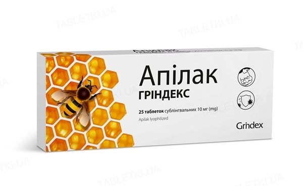 Апилак Гриндекс таблетки сублингв. по 10 мг №25