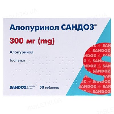 Аллопуринол Сандоз таблетки по 300 мг №50 (10х5)