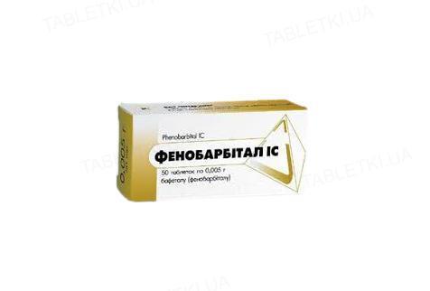 Фенобарбитал IC таблетки по 5 мг №50 (10х5)
