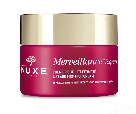 Крем Nuxe Merveillance Expert насыщенный для лица от морщин, 50 мл