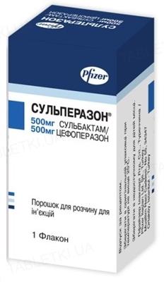 Сульперазон порошок для р-ра д/ин. по 500 мг/500 мг №1 во флак.