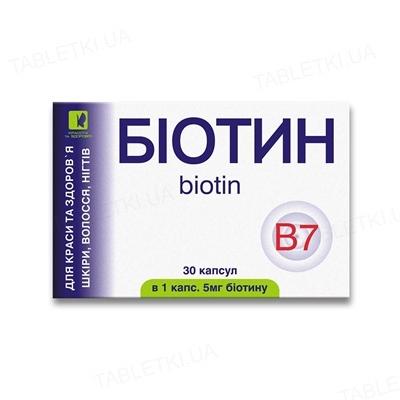 Биотин Enjee капсулы по 5 мг №30 (10х3)