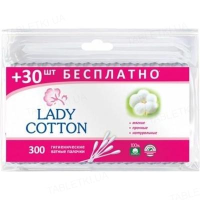 Ватные палочки Lady cotton в пакете, 300 штук
