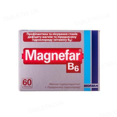 Магнефар В6 таблетки №60 (10х6)