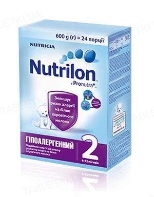 Сухая молочная смесь Nutrilon Гипоаллергенный 2 для питания детей от 6 до 12 месяцев, 600 г