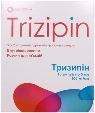 Тризипин раствор д/ин. 100 мг/мл по 5 мл №10 (5х2) в амп.