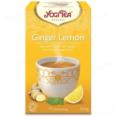 """Чай Yogi Tea """"Имбирь и лимон"""", 17 пакетиков"""