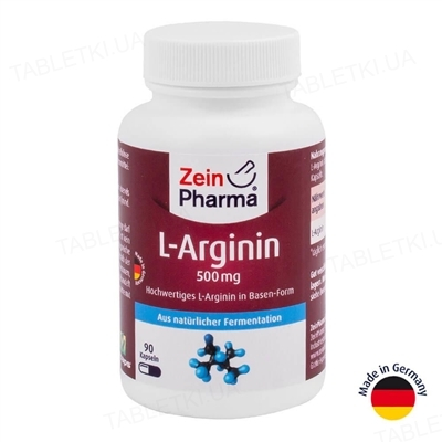 L-аргинин ZeinPharma капсулы по 500 мг №90